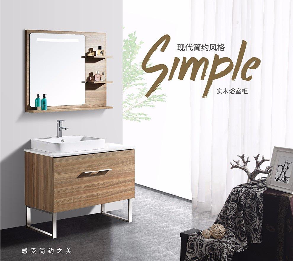 整体卫浴为什么这么火?如何打造颜值爆表的整体卫浴间?