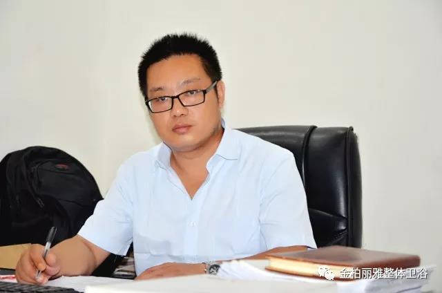 """金柏丽雅卫浴厂长刘祖兵丨20余年的卫浴老干部丨打造团队""""带人先带心"""""""