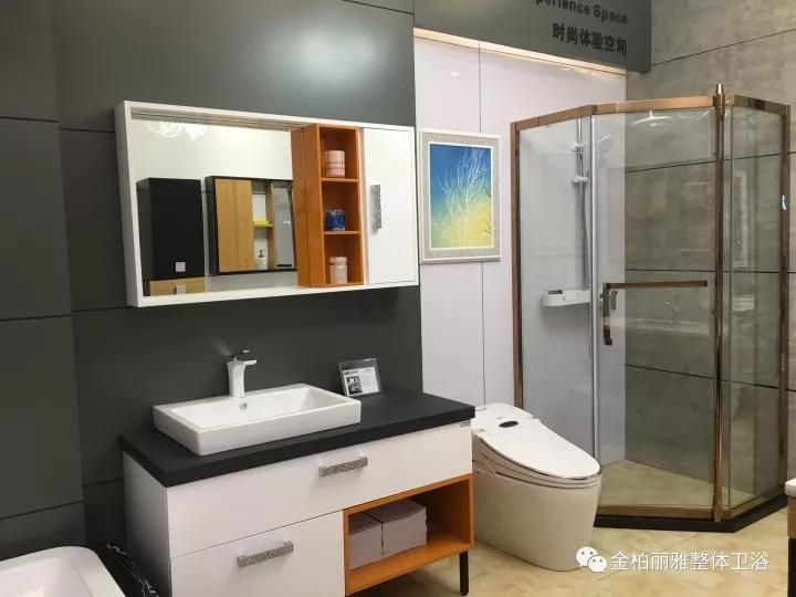 【金柏丽雅】卫生间门、地漏、马桶位置布局怎样才合理?